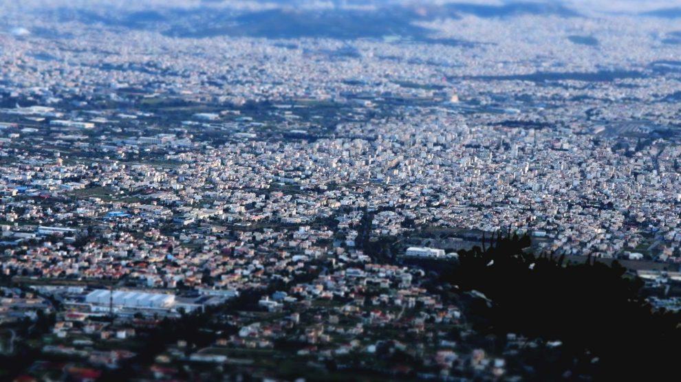Athens – Αθήνα